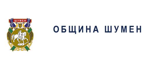 Obshtina-Shumen